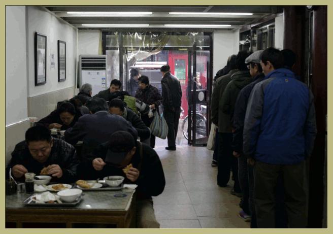 08_chinesische_ausspeisung